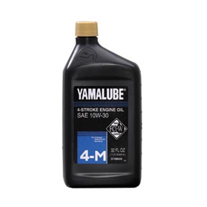 Picture of Yamaha  Yamalube 4-1 Quart- 10W-30 LUB-10W40-AP-12 48-4544